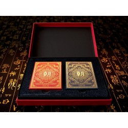 CHAO  Dynasties of China Deluxe Box Set